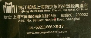 Hotel Address